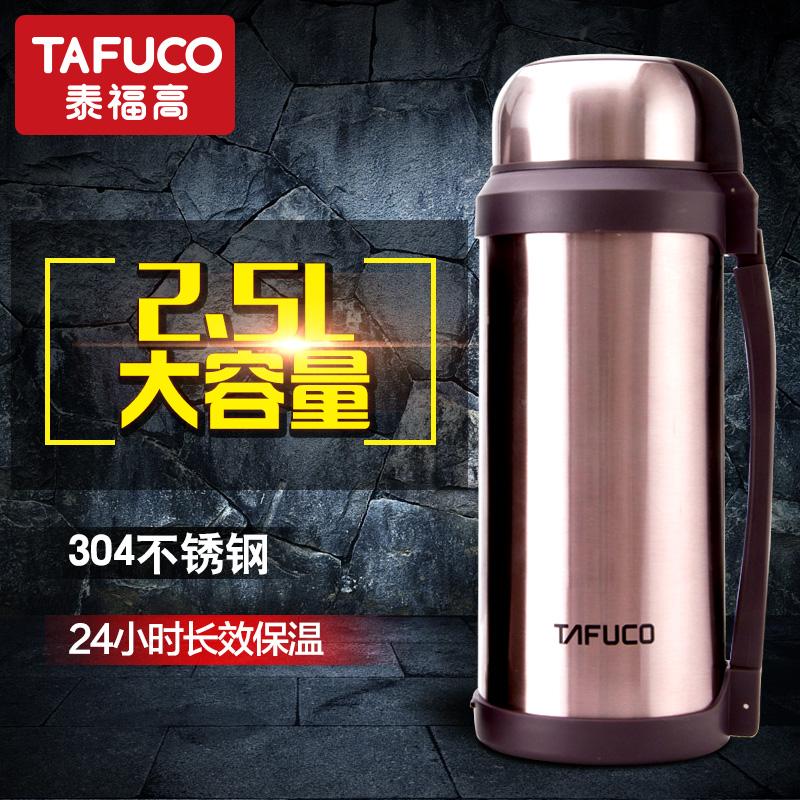 Япония тайский благословение высокий 304 нержавеющей стали сохранение тепла горшок на открытом воздухе путешествие чайник сохранение тепла бутылка горячая вода бутылка большой потенциал 2.5L