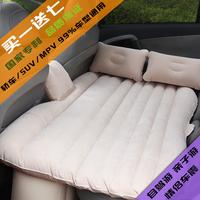 Бортовой зарядки воздушная кровать подушка автомобиль шок кровать автомобиль задний ряд автомобиль в кровать надувной подушки кровать автомобиль SUV машина нагрузка путешествие кровать