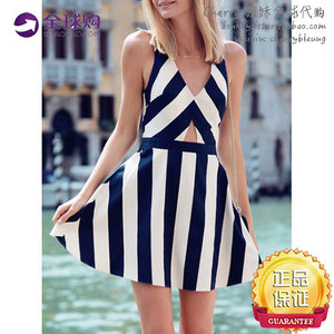 Style white sleeveless V-neck dress navy stripes