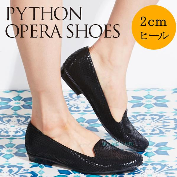 Womens shoes made in Japan Python embossed leather black temperament lovely round head comfortable low heel slob shoes