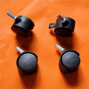 落地晾衣架一套四个轮子配件 单杆双杆万向轮插杆直径7mm长18mm