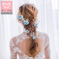 Meitai manual original handmade blue flowers wedding flower headdress accessory B0956 yarn bag