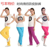 Outdoor quick-drying pants pants color skin Men and women lovers mountain wind proof pants slim pants of suntan the skin