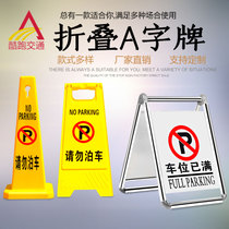 A brand stainless steel folding warning signs thickened carefully slip billboards to ban parking plates plastic a word customization