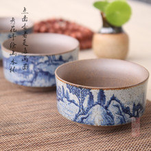 Coarse pottery blue and white patterns hand-painted scenery kung fu tea cup of primitive simplicity Japanese bowl sample tea cup dahongpao tea cup