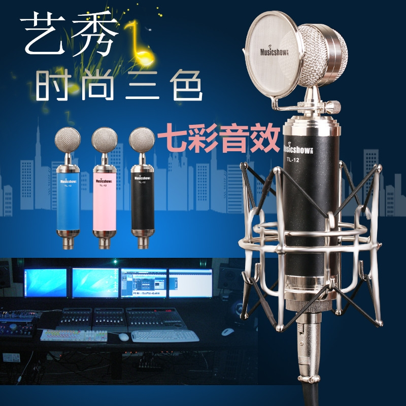 Small bottle condenser microphone pure positive large diaphragm high quality delivery cantilever parcel parcel debugging