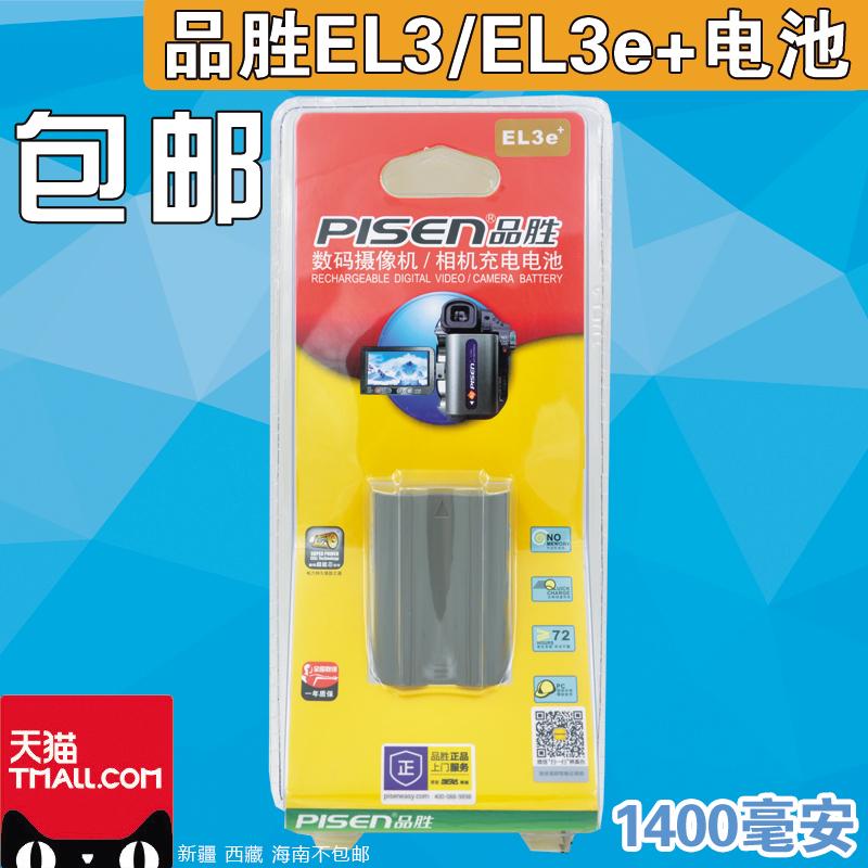 Продуктов EN-EL3e+ EL3e EL3 аккумулятор nikon D70S D80 D90 D700 D300 D300S