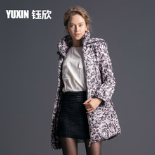 Quality goods 2015 qiu dong han edition cultivate one's morality coat whom her hin long down jacket Y10053 leopard print mother