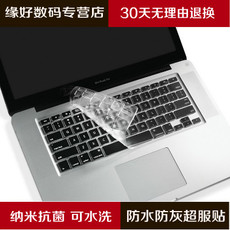 Apple защитная плёнка для клавиатуры и
