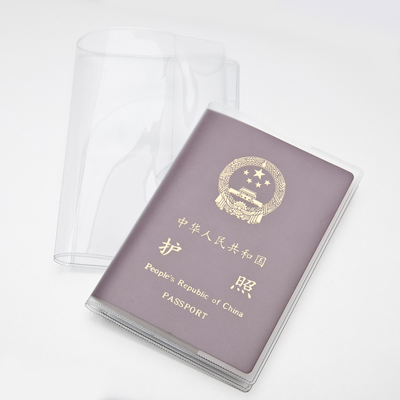 Паспорт крышка путешествие паспорт куртка полномочия пакет матовый паспорт крышка полномочия паспорт защитный кожух паспорт клип