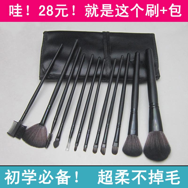 12 новый макияж набор макияжа кисти щетки косметические красоты макияж макияжа кисть для рисования полной пера