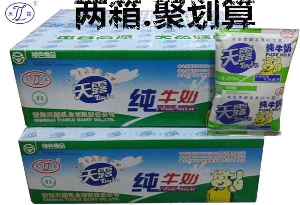 青海特产 天露硬纸包纯牛奶 纸袋硬纸包装  220克/16包/2箱包邮