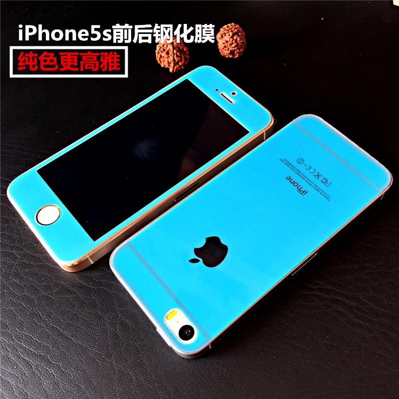 苹果5s前后手机钢化膜iPhone5se高清防爆玻璃贴膜5糖果色保护膜潮