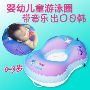医院游泳馆专用宝宝婴儿游泳圈儿童脖圈  手臂圈腋下浮圈德国批发