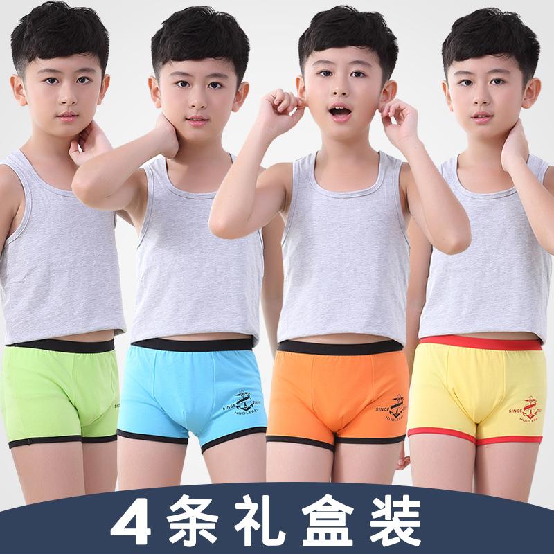 儿童男童6平角裤头8四角10 12短裤满102.00元可用66.1元优惠券