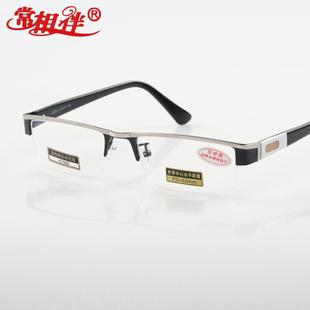 正品男士50/125度老光眼镜半框时尚年轻老花镜男款树脂镀膜近视镜