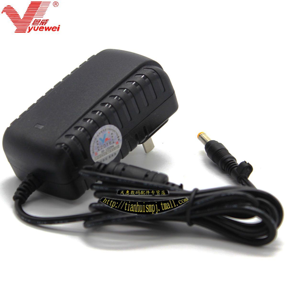 YA-MAN HRF-10T-HK美容仪充电器粤威9V变压器适用HRF-10T-HK电源