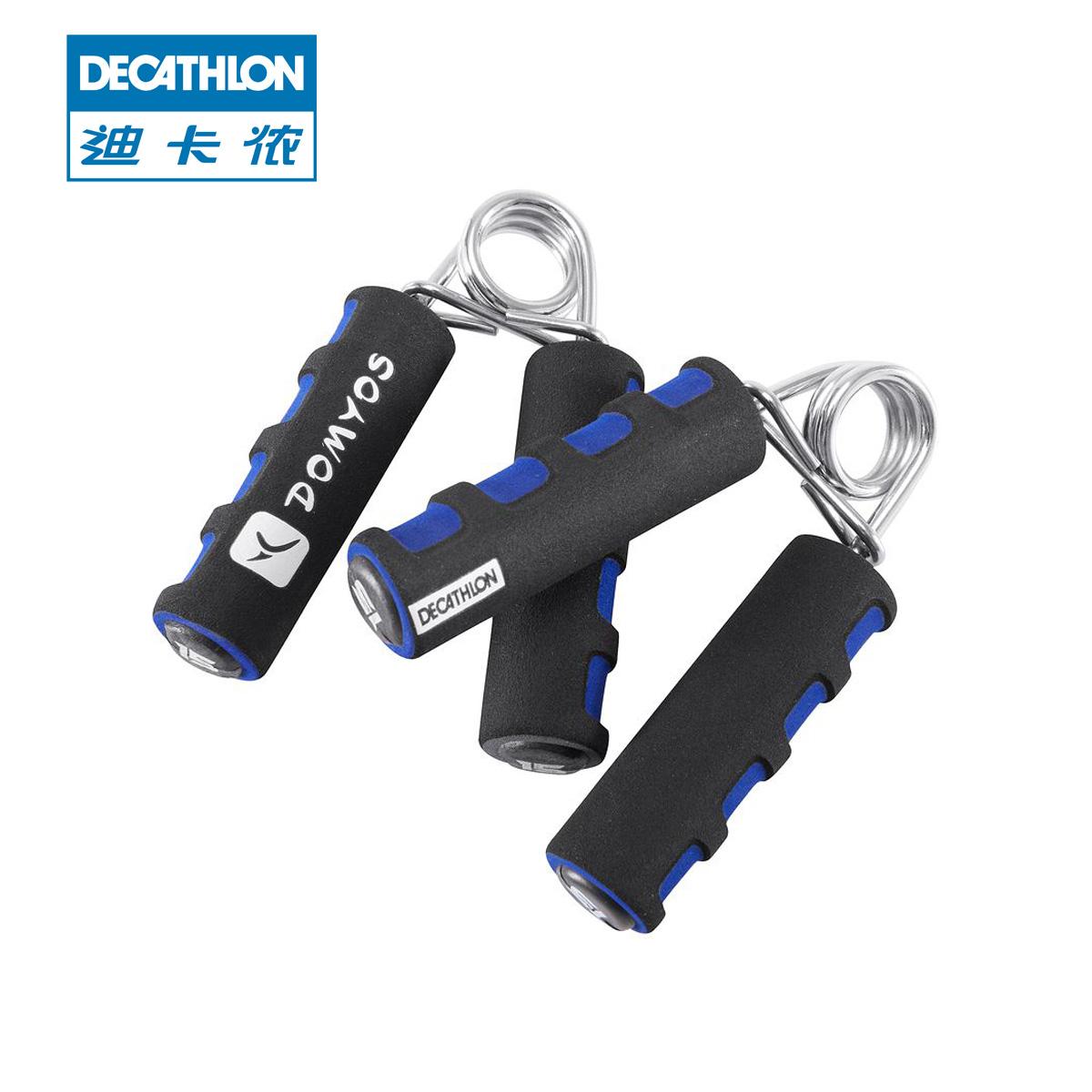迪卡儂 健身 康複 手臂力量訓練 鍛煉 15kg握力器x2 DOMYOS~M QS