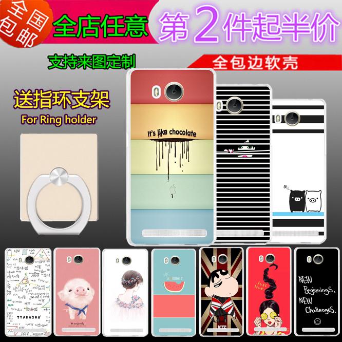 联想A5860手机壳S8畅玩保护套A5500硅胶A5600软壳A5890手机套支架