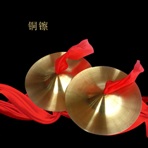 Copper cymbals Professional Army cymbals 25cm brass small cymbals student child cymbals bright cymbals new treasure instrument