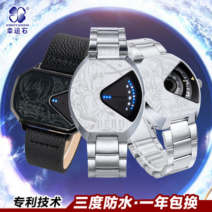 Fate stay night Xingyunshi Anime Zero Saber Dynamic Reading Waterproof Watch