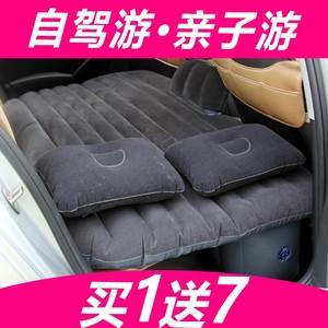奧迪A6L車載充氣床氣墊車用汽車床墊suv車震床轎車后排成人
