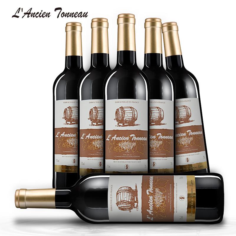 ~天貓超市~紅酒整箱 法國原瓶 紅酒老木桶幹紅葡萄酒6支裝