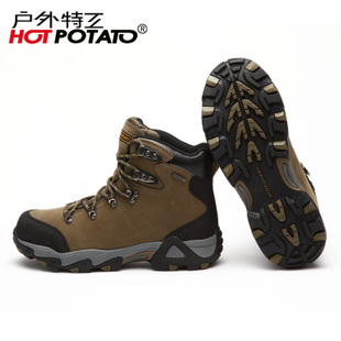 Outdoor agents outdoor shoes high top hiking shoes female winter thick warm waterproof hiking shoes men slip
