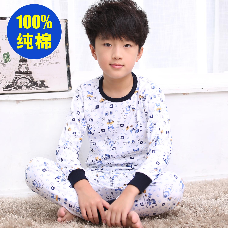 Тонг Qiu Yi Детская одежда Детская белье хлопок мужчины и женщины кальсоны костюм хлопок Детские пижамы хлопок трикотаж Новинка