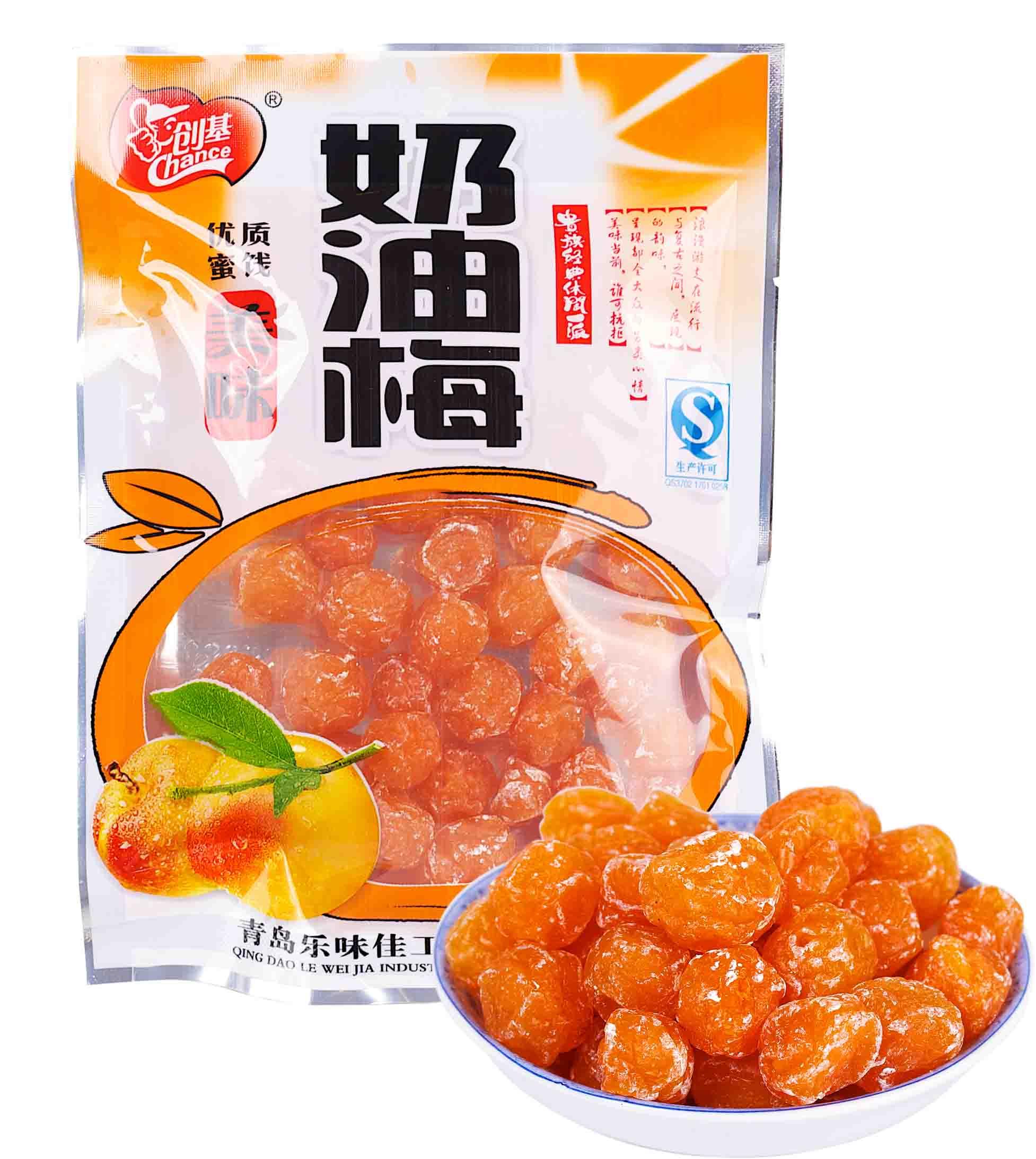 【乐味佳】 创基 奶油梅 话梅果干蜜饯 甘甜可口160g 满12包邮