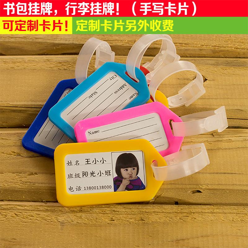 Детский сад имя полное имя карты имя карты портфель список вводить сад статьи полное имя карта багаж список