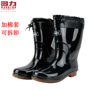 Shanghai Warrior genuine female boots waterproof boots with wool and cashmere cold overshoes 508 men tendon at the end
