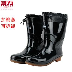 正品上海回力雨鞋防水女带毛雨靴抗寒加绒套鞋男鞋牛筋底508