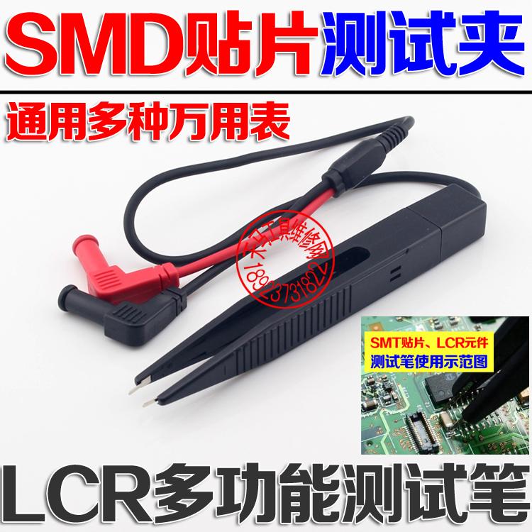 SMD участок тест клип мультиметр электричество смысл емкость ручка клип LCR электричество мост клип юань устройство модель тест карандаш
