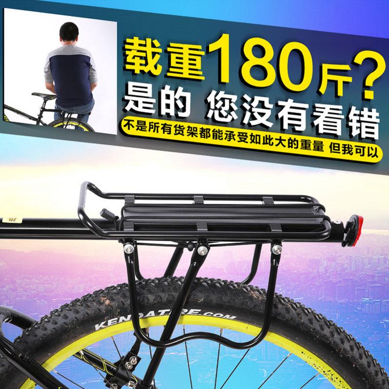 Горный велосипед полка быстрое освобождение стиль велосипед после полка хвост автономный вращать (крутить колесо) куски нагрузка человек верховая езда оборудование камера