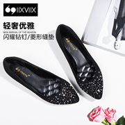 IIXVIIX2015 autumn new style shoes with Rhinestone rivets pointed piece of metal with low light shoes SN53110620