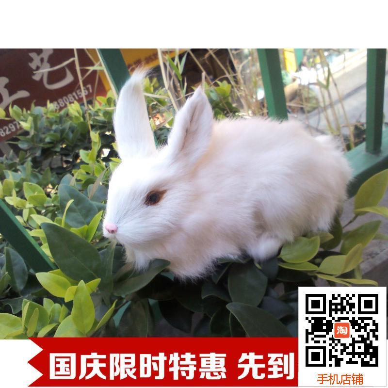 Новая продукция имитационная модель кролик плюшевые игрушки куклы поощрения высокого качества послал папа кролик девочек