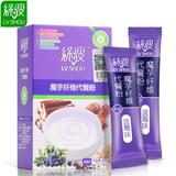 【绿瘦】蓝莓味膳食果蔬代餐粉6g*15袋/盒 券后9.9元包邮【买2送1】