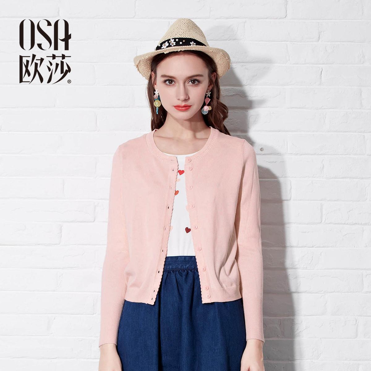 歐莎 女裝外套薄款寬鬆長袖針織衫開衫女秋短款C16011