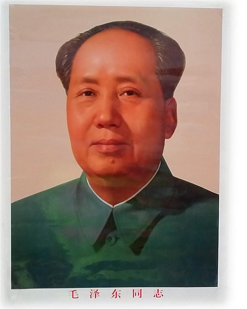 毛主席画像毛泽东72年标准版画像保平安镇宅无框正版