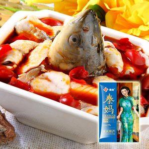 6袋包邮 川菜水煮鱼调料包 秦妈水煮鱼佐料210g 含干料腌鱼料