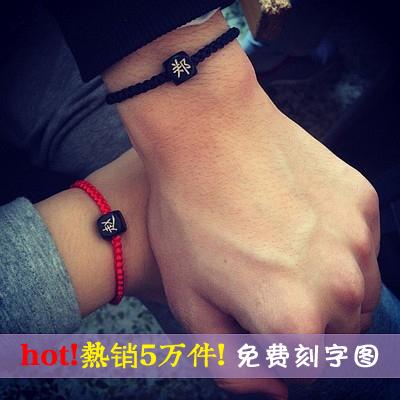 男女情侣学生星座手链可刻字一对定制本命年红绳韩版简约生日礼物