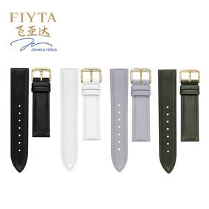 飞亚达 唯路时手表女表带 表头宽18mm玫瑰金色扣手表原装表带