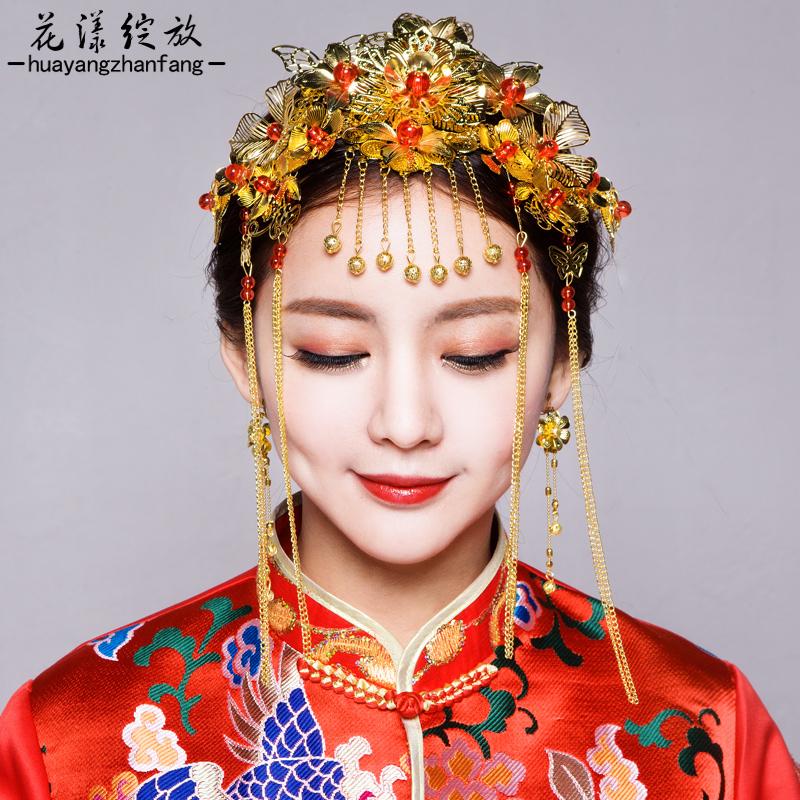 Что-то новое цветение невеста древний наряд головной убор красивый зерна одежда средства для волос украшения финикс корона китайский стиль дракон пальто аксессуары волосы шпилька наряд