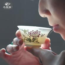The three frequently Sample tea cup kung fu tea cups Jingdezhen ceramic tea cups Celadon pastel glass koubei