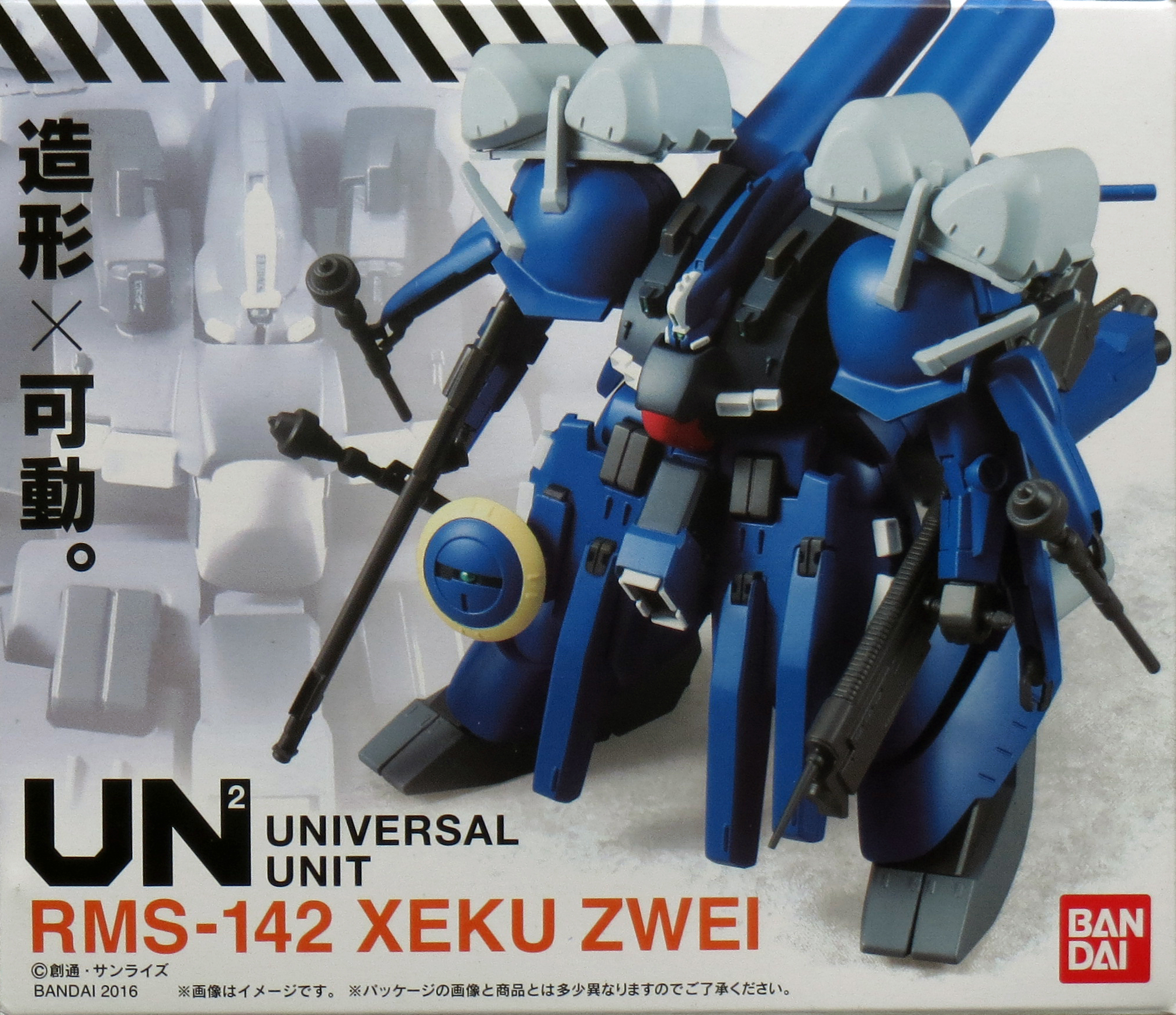 万代 盒蛋 FW Universal U