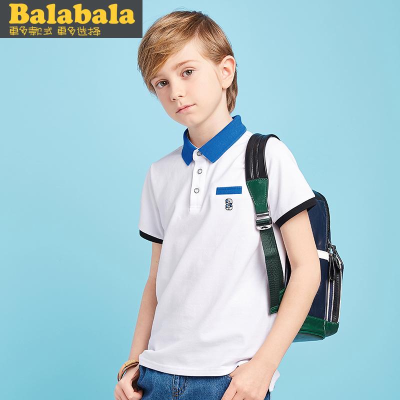 巴拉巴拉男童兒童大童上衣