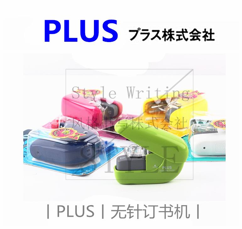 日本PLUS普乐士|无针订书机 环保便携学生办公订书机|不用订书针