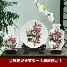 Jingdezhen small ceramic vase flower arrangement three piece set of Chinese style home living room TV cabinet decoration handicraft ornament
