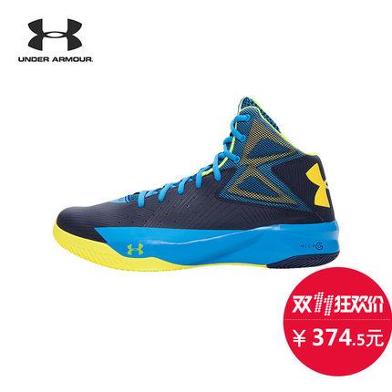 双11预告: UNDER ARMOUR 安德玛 Rocket 男子篮球鞋 374.5元包邮
